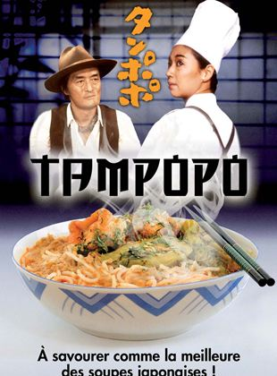 Bande-annonce Tampopo