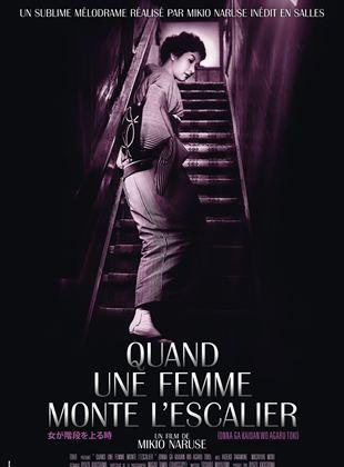 Bande-annonce Quand une femme monte l'escalier