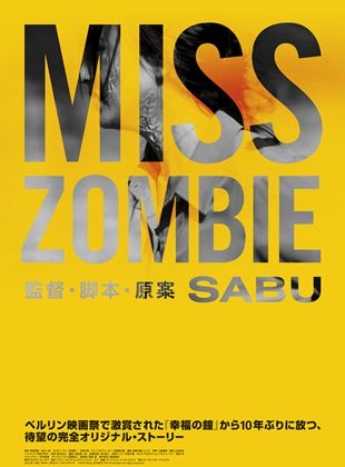 Bande-annonce Miss Zombie