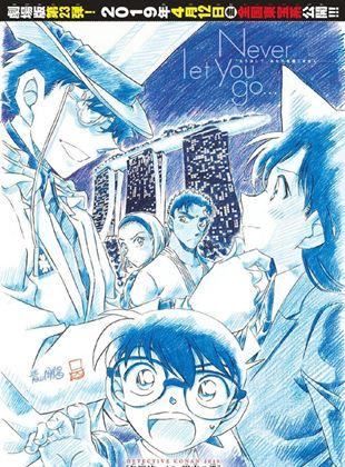 Bande-annonce Détective Conan : Le Poing de Saphir Bleu