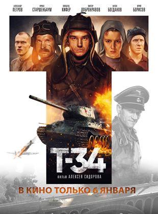 Bande-annonce T-34 machine de guerre