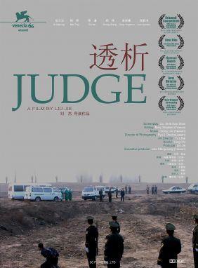Bande-annonce Judge