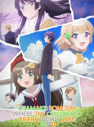Osamake: Romcom Where The Childhood Friend Won't Lose