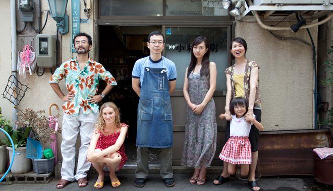Photo du film Hospitalité