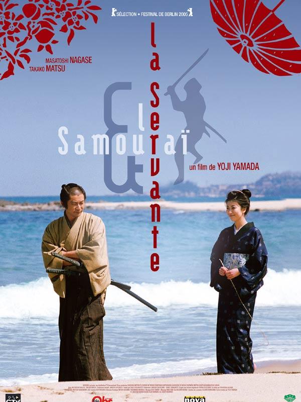 Télécharger La Servante et le samouraï DVDRIP VF