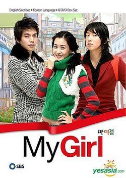 Affiche de la série My Girl