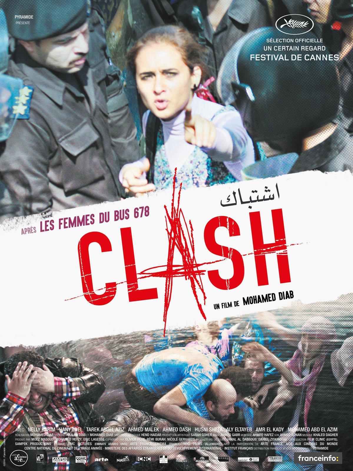 FILM GRATUIT 2013 MASRI TÉLÉCHARGER