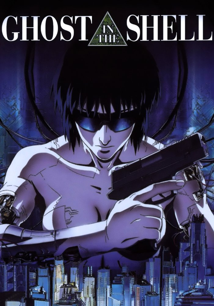 Ghost in the Shell - film 1995 - AlloCiné