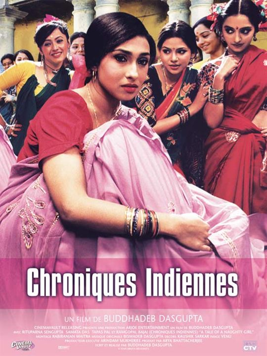 Chroniques indiennes : Affiche Buddhadeb Dasgupta
