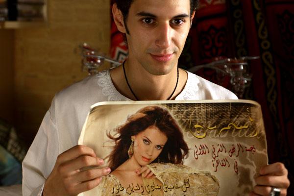 Achmed Akkabi et Carmen Lebbos sur l'affiche