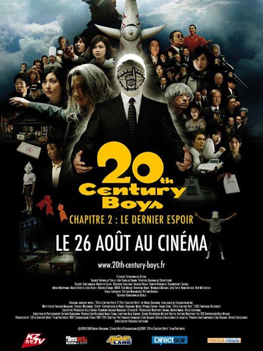 20th Century Boys - Chapitre 2 : Le dernier espoir : Affiche Yukihiko Tsutsumi