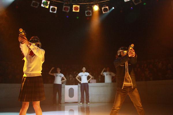 20th Century Boys - Chapitre 2 : Le dernier espoir : Photo Yukihiko Tsutsumi