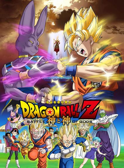 2/ Dragon Ball Z : Battle of Gods (2013)