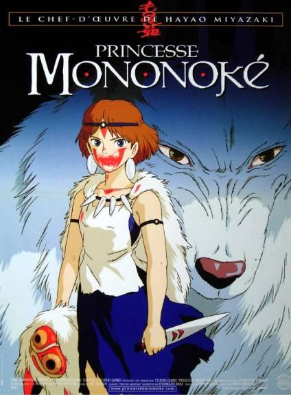 N°20 - Princesse Mononoké