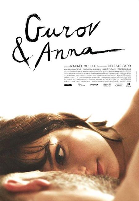 Gurov et Anna : Affiche