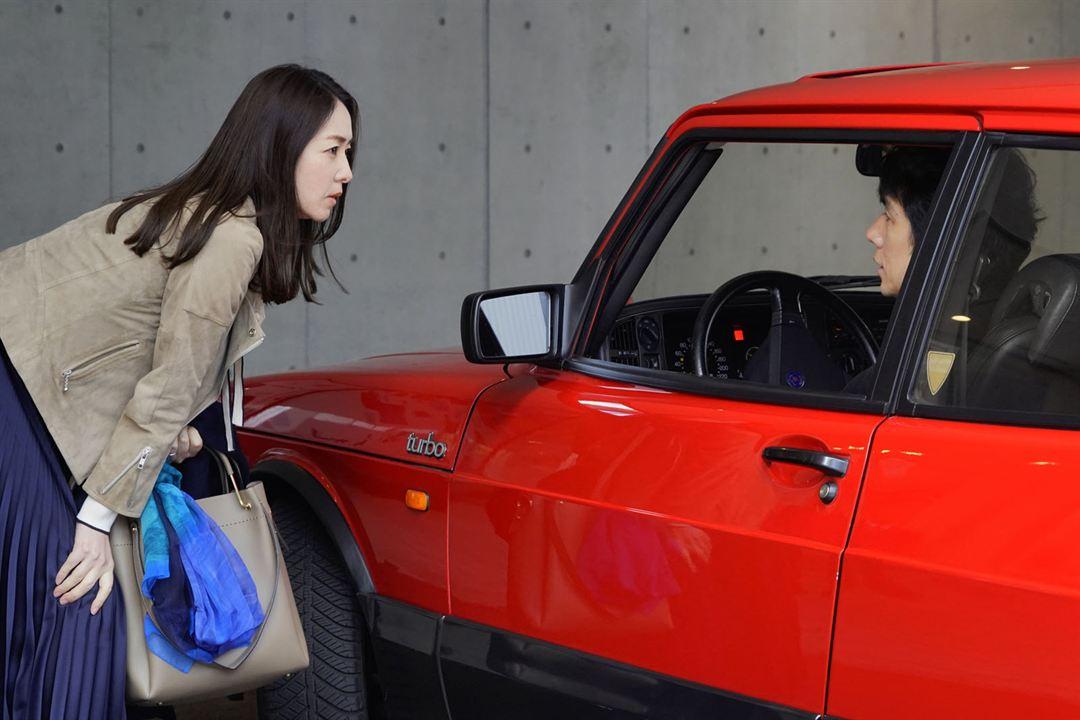Drive My Car: Hidetoshi Nishijima