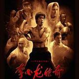 La Légende de Bruce Lee Saison 1 Streaming