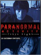 Paranormal Activity : Tokyo Night (2011)